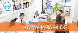 KAWAHARA BLOG
