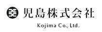 児島株式会社